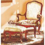 Кресло 5558-347-3