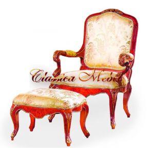 Кресло 6688-347-1