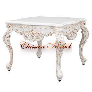 Кофейный столик FS.16.5.G
