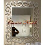 Зеркало HM-M057