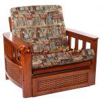 Кресло MK-2611-DO