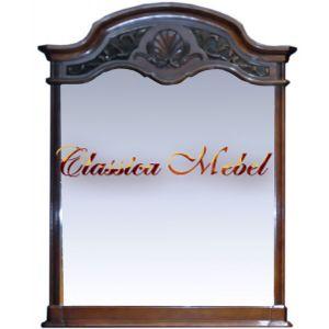 Зеркало 5558-304-1Q