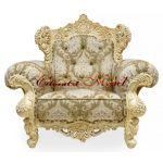 Каркас кресла SS.385.1.B (орех)
