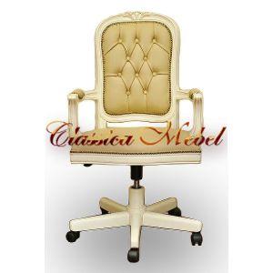 Кресло Кавио 1.3