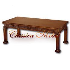 Кофейный столик CTS120-M
