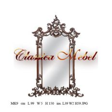 Зеркало MK9-M