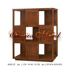 Шкаф книжный BSPL2F-M