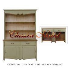 Шкаф книжный CF2BFX-M