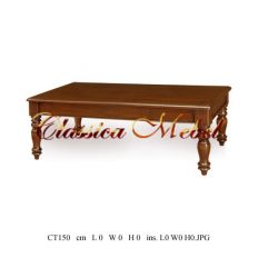Кофейный столик CT150
