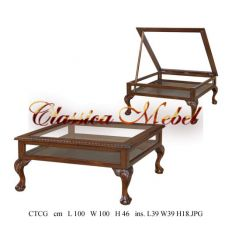 Кофейный столик CTCG-M
