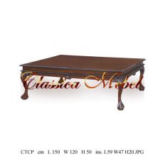 Кофейный столик CTCP-05