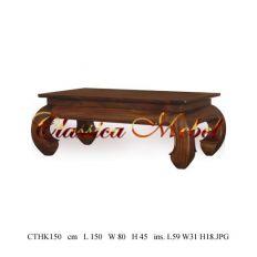 Кофейный столик CTHK150-LM