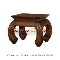 Кофейный столик CTHK60-LM