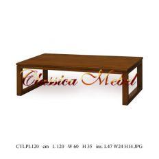 Кофейный столик CTLPL120-M