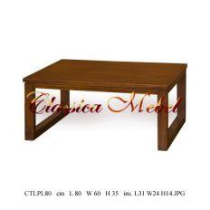 Кофейный столик CTLPL80-M