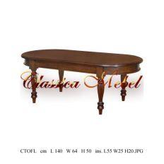 Кофейный столик CTOFL-05