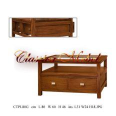 Кофейный столик CTPL80G-M