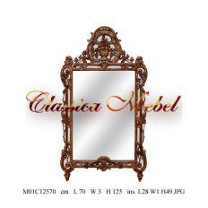 Зеркало M01C12570-M