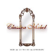 Зеркало M12B