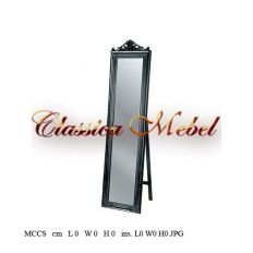 Зеркало напольное MCCS