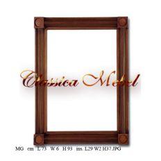 Зеркало MG-M
