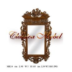 Зеркало MK14-M