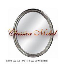 Зеркало MO70-M