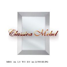 Зеркало MR01