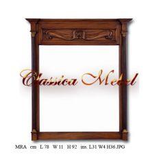 Зеркало MRA-M