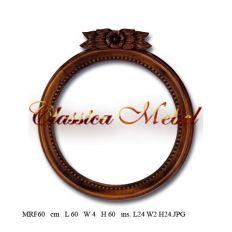 Зеркало MRF60-M