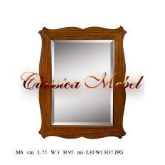 Зеркало MS-M
