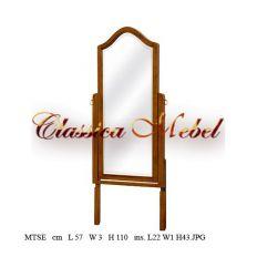 Зеркало MTSE-M