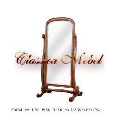 Зеркало напольное SBCM-M