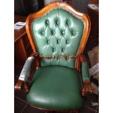 Кресло PAC 23 (кожа)