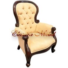 Кресло SF13 Biege